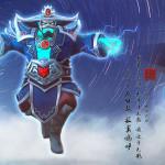 Jing Mask Storm Spirit
