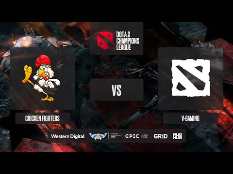 Видео Dota 2 03.08.2021 : Chicken Fighters vs V-Gaming, D2CL 2021 Season 2, bo3, game 1 [JAM & Lex]