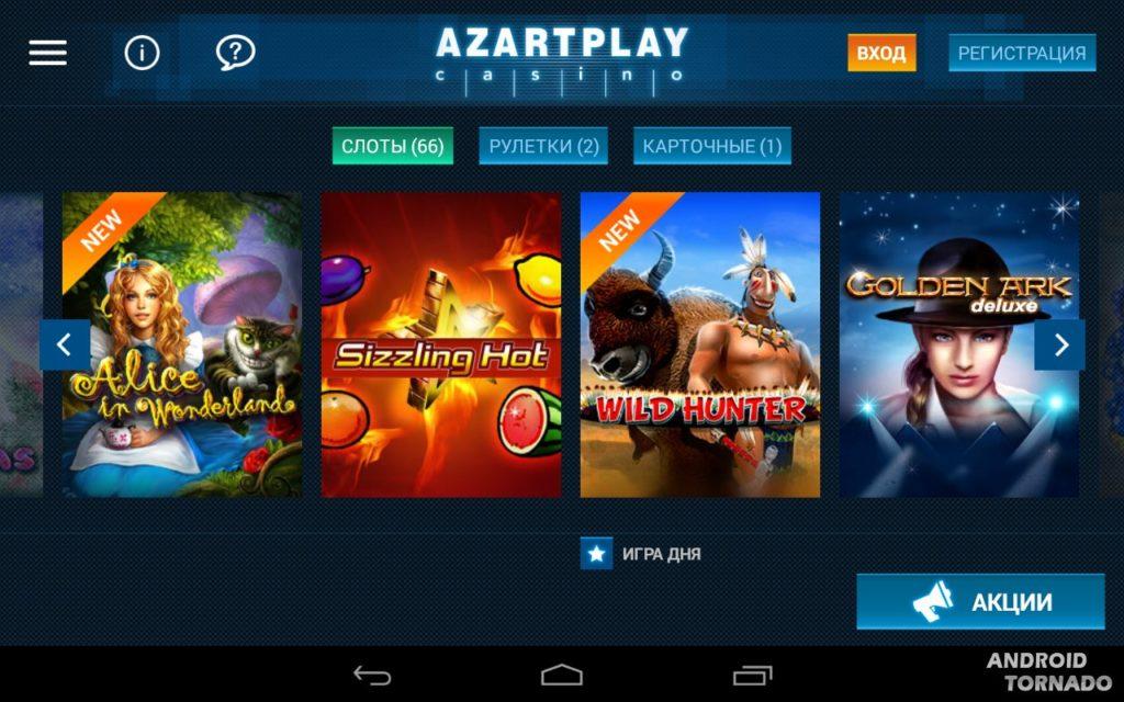 Azart play
